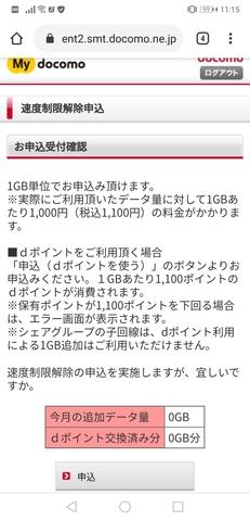 20191026 (3).jpg